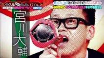 無料 動画 バラエティ - 無料動画 まとめ - 中居大輔と本田翼と夜な夜なラブ子さん  動画 9tsu   2021年01月11日