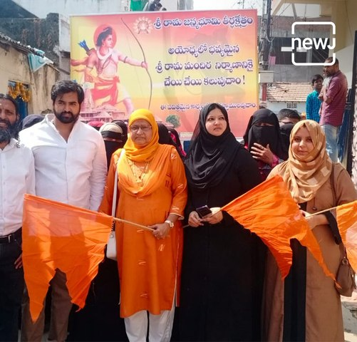 Muslim Woman Raises Funds For Ram Mandir In Hyderabad!