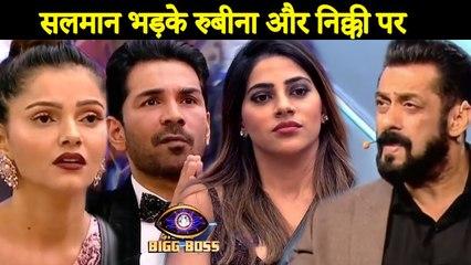 #SalmanKhan Angry On #NikkiTamboli, #AbhinavShukla &  Praises #RakhiSawant
