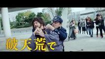 市原隼人主演! 映画『喝風太郎!!』予告編