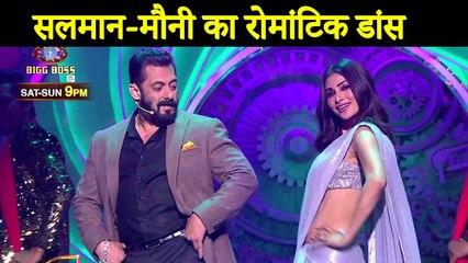 Salman Khan Romantic Dance With Mouni Roy | Bigg Boss 14