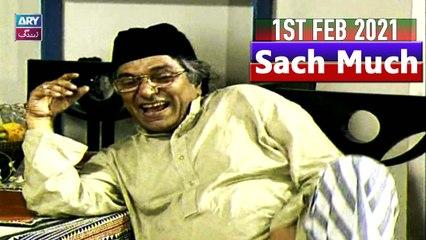 Sach Much -  Moin Akhter   1st February 2021   ARY Zindagi Drama