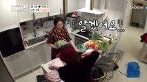 아유~ 얄미워! 환자 진화에 함소원 부글부글 TV CHOSUN 210202 방송