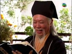 Tieu Ngao Giang Ho 1996 FFVN tap 23