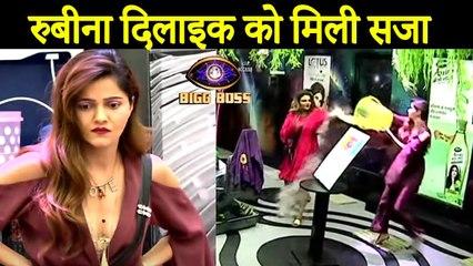 Bigg Boss 14 |_Rubina Dilaik Punished By Bigg Boss