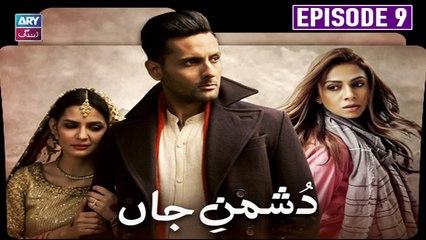 Dushman E Jaan - Episode 9   Mohib Mirza & Madiha Imam   ARY Zindagi