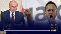 غضب عارم يجتاح روسيا بعد الحكم عليه بالسجن ث