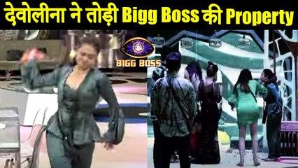 Devoleena Bhattacharjee Destroys All Bigg Boss Property |_ Bigg Boss 14