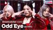 [Simply K-Pop] DREAMCATCHER (드림캐쳐) - Odd Eye (오드아이) _ Ep.453