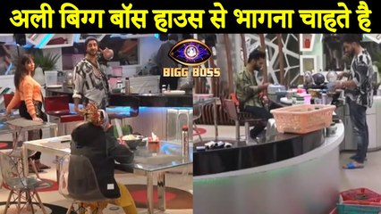 Aly Goni Wants To Run Away From Bigg Boss House For This Reason | Bigg Boss 14