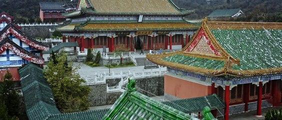 Mission Human Flight - China Tianmen Mountain  4K_