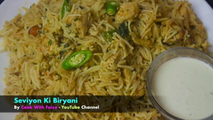 Seviyon Ki Biryani By Cook With Faiza