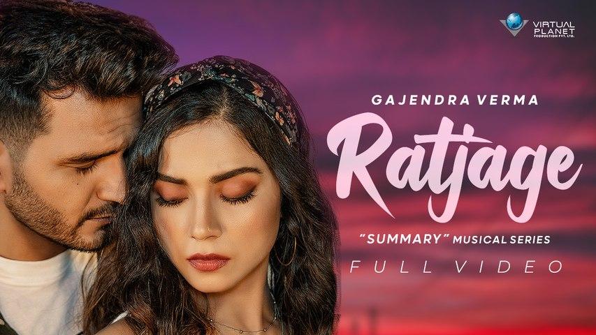 Gajendra Verma   Ratjage   Summary - Chapter 03