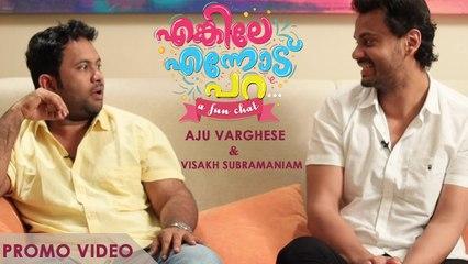 Enkile Ennodu Para Promo _ Saajan Bakery Special _ Aju Varghese _ Visakh Subramaniam _ Cinema Daddy
