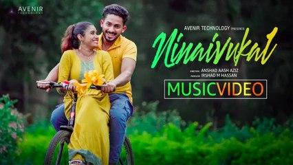 Ninaivukal Tamil Music Video _ Alasandra Johnson _ Aash Aziz  _ Prakash Alex _ Lal Krishna _ Thaha