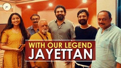 With Our Legend Jayettan _ Gopi Sundar _ P Jayachandran