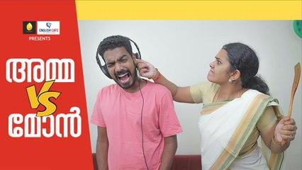 അമ്മ Vs മോൻ   _ Mother Vs Son   _ Comedy    _ Ponmutta (With English Subtitles)