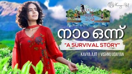 Kerala Diaries 2.0 - Naam Onnu _ നാം ഒന്ന് _ A Survival Story _ Kavya Ajit _ Kerala Floods