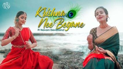 Krishna Nee Begane (feat. Navani Devanand)  _ Kavya Ajit
