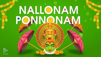 Nallonam Ponnonam _ Onam Song 2020 _ Prakash Alex  _ Sreekala Mohandas _ Vignesh RK _ Lal Krishna