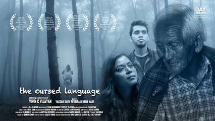 The Cursed Language _ Subtitled English Short Film_ Vipin C Vijayan _ Yakzan Gary Pereira_ Neha Nair