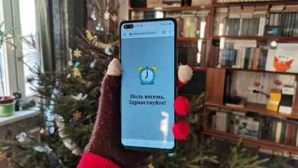 Обзор смартфона Infinix Zero 8. Ленинградское время...