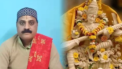 Vasant Panchami 2021: वसंत पंचमी 2021 में कब है | Vasant Panchami 2021 Date | Boldsky