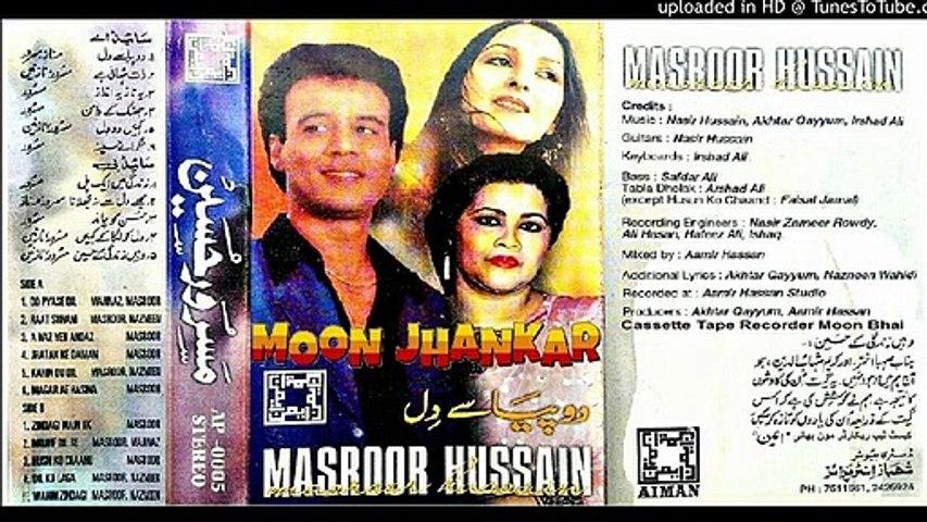 Masroor Hussain & Mehnaz Begam  Version Mujhay Dil Se Na Bhulana