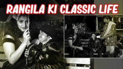 रंगीला की क्लासिक लाइफ   RANGEELA KI CLASSIC LIFE   NEW Hindi Comedy Video    #OldisGold #Comedy