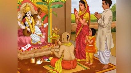 Basant Panchami 2021: बसंत पंचमी व्रत कथा। Basant Panchami Katha । Sarswati Puja Vrat Katha। Boldsky