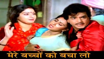 मेरे बच्चों को बचा लो - जितेंद्र, श्रीदेवी की सुपरहिट फिल्म - पूनम ढिल्लों | Just Bollywood