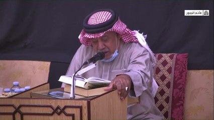ذكرى إستشهاد الإمام علي الهادي (ع) - الخطيب ملا علي ابوزهيرة
