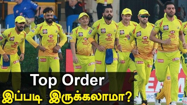 CSK-வுக்கு சிக்கலா? அந்த இடத்தில் யாருமே இல்லை.. | Oneindia Tamil