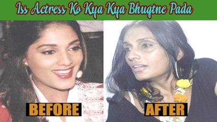 Jaaniye Aashiqui Film Ke Safalta Ke Baad Iss Actress Ko Kya Kya Bhugtne Pade