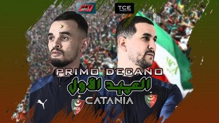 Catania - Primo Decano