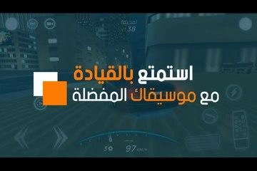 جائزة WIZZO ١٥٬٠٠٠ ريال سعودي في شهر فبراير