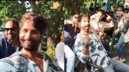 Shahid Kapoor का 'Pawri' Dance देख नहीं रुकेगी हंसी; FUNNY VIDEO VIRAL | Boldsky