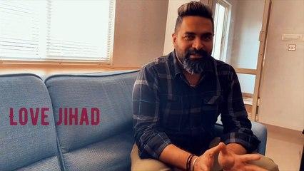 Love Jihad Song Announcement   | _ Gopi Sundar _|  Nikhil Mathews  | _ Rajaneesh Babu