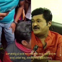 Actor Jaggesh's Reacts To Viral Audio