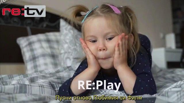 РЕ ТВ Реклама