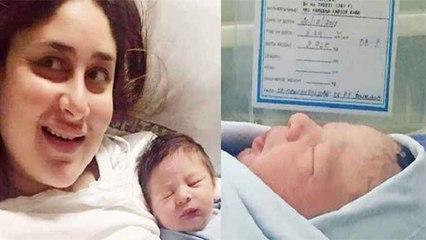 Kareena Kapoor ने Baby Girl को दिया जन्म, Baby Sister के साथ नजर आए Taimur; VIRAL | Boldsky