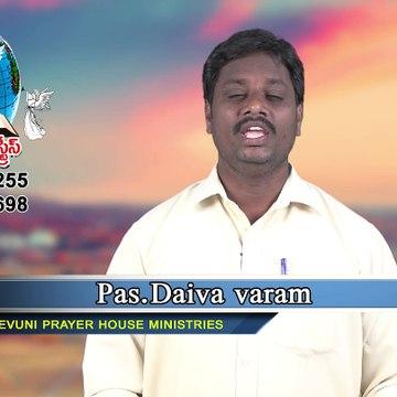 శ్రమల వల్ల కారణములు || Pastor Daiva Varam || Sajeevuni Ministries || GUNTUR || Pratyakshata TV