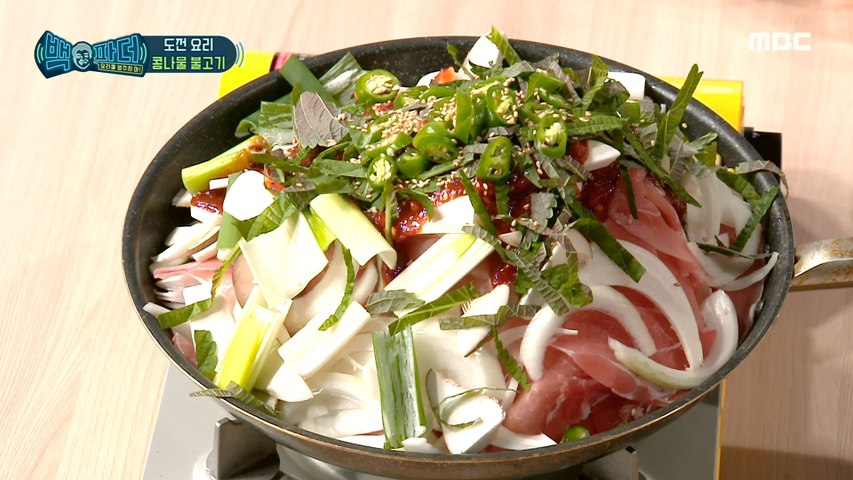 [HOT] A studio filled with admiration for visuals , 백파더 : 요리를 멈추지 마! 20210220