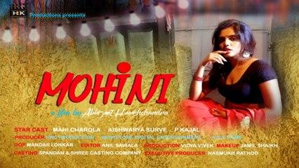 Mohini - Short Film Premiere |Aishwarya Surve, Mahi Charola