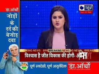 Gujarat Municipal Elections 2021: परिवार सहित अमित शाह ने भी डाला वोट   India News