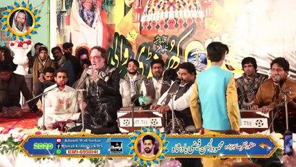 New Qasida 2021 | HUSAIN VE ALI DA HASSAN VE ALI DA | Mola Ali (A.S) | Arif Feroz Khan Qawal 2021
