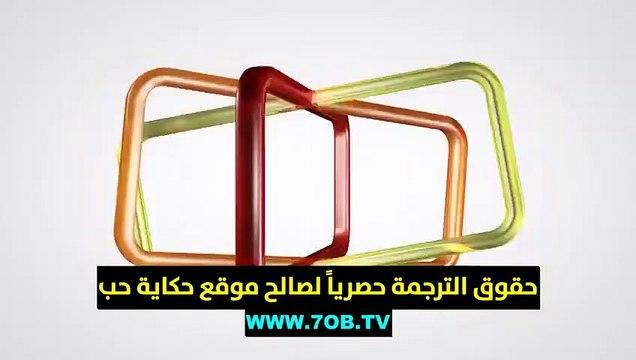مسلسل الأمانة الحلقة 120 مترجمة للعربية