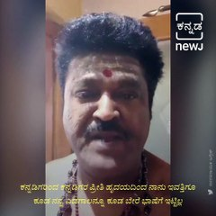 Jaggesh On Controversy And Confrontation With Darshan Fan's: 'These Stars Hadn't Born When I Entered Films'