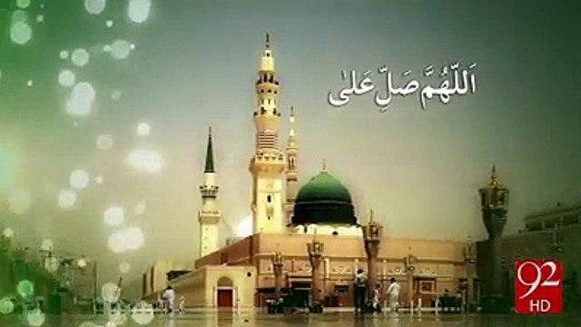 _درود_شریف DROOD SHAREEF__
