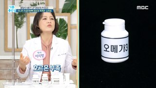 [HEALTHY] A match made in heaven ♥ A smart way to take nutritional supplements!, 기분 좋은 날 20210224